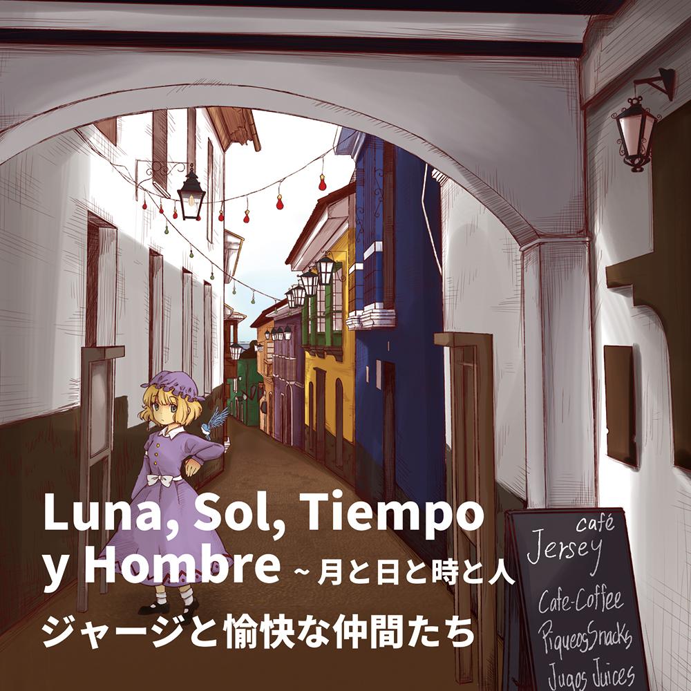 Luna, Sol, Tiempo y Hombre